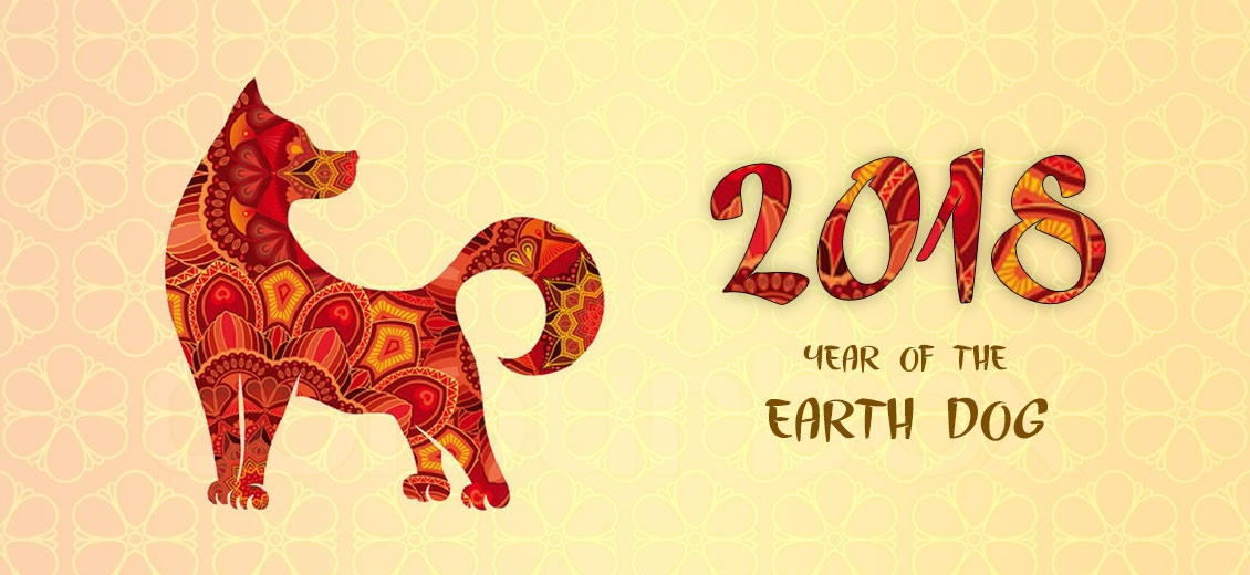 Chinese Year of the Earth Dog